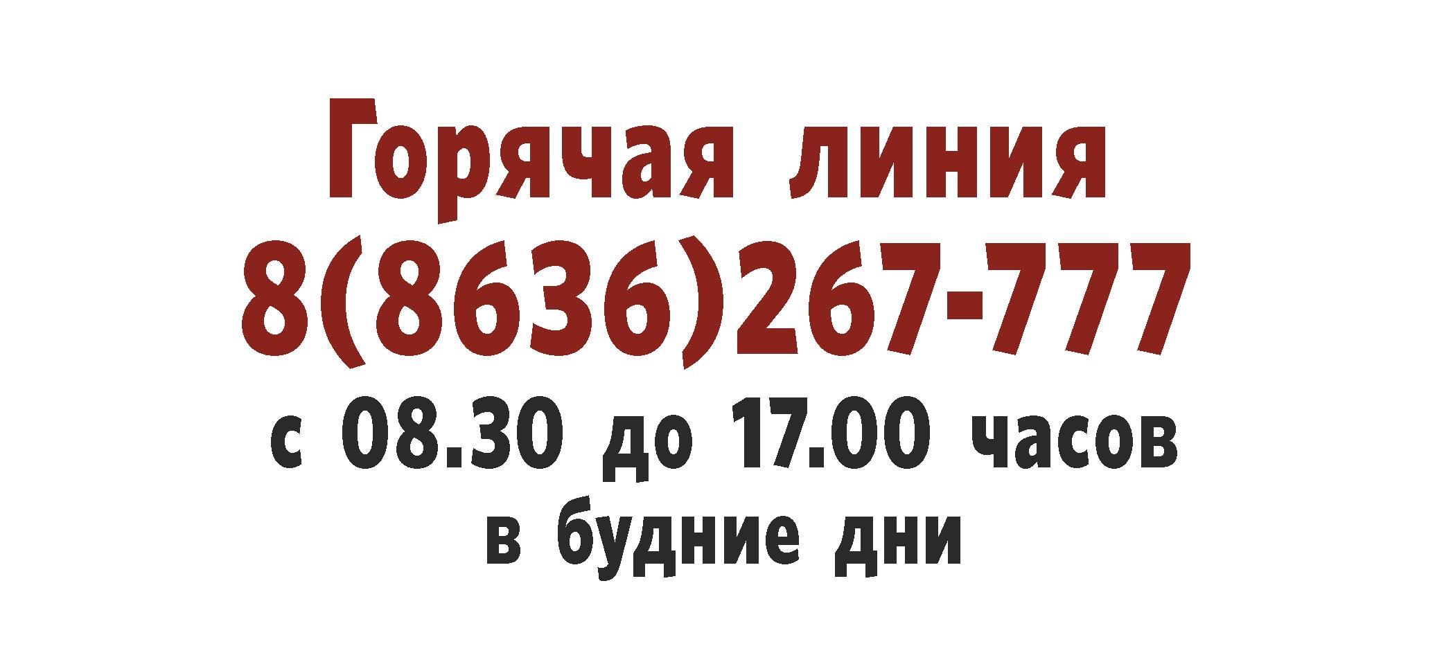вакансии работы в пфр в москве без опыта работы